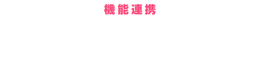 [機能連携]AD EBiS✕Marketo -広告成果をMarketoへ-