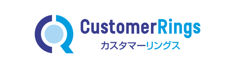 CustomerRingsロゴ