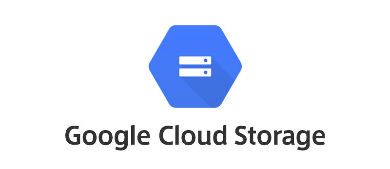 Google Cloud Strageロゴ